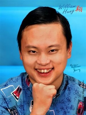 williamhung